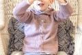 Jersey niño con cenefa de ochos y presilla de cuero